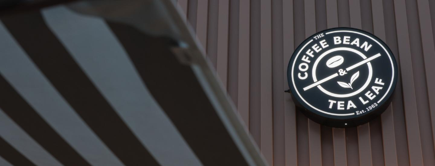 The Coffee Bean & Tea Leaf® Continues Expansion; Opens New Store In Placentia, CA